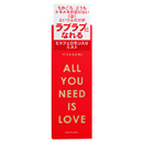 サガミ ALL YOU NEED IS LOVE
